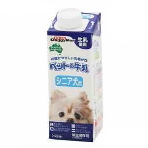 ドギーマン ペットの牛乳 シニア犬用 250ml 高齢犬用ミルク 犬 ミルク|chanet