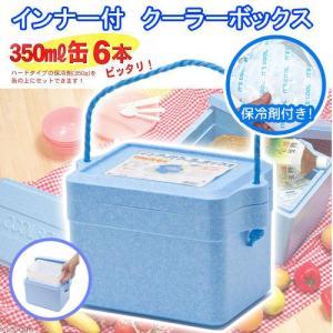 インナー付き クーラーボックス Ti−45(303×188×197mm) 保冷剤付き 関東当日便|chanet