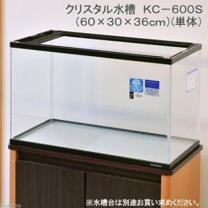 メーカー:コトブキ 品番:20006122 ▼▲ 透き通る美しさのガラス。1ランク上のスタンダード。...