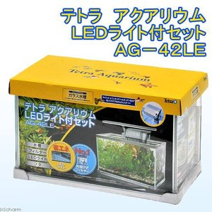 お1人様1点限り テトラ アクアリウムLEDライト付き水槽セット 初心者 AG−42LE