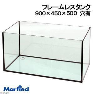 □メーカー直送 フレームレスタンク 90×45×50cm 穴有(単品)ガラス水槽 同梱不可・別途送料