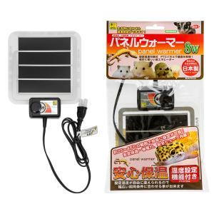 三晃商会 SANKO パネルウォーマー 8W 小動物 爬虫類 パネルヒーター 関東当日便|chanet