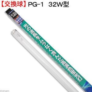 メーカー:ニッソー メーカー品番:NLL-009 ▼▲ アクアリウム用品 muryotassei_9...