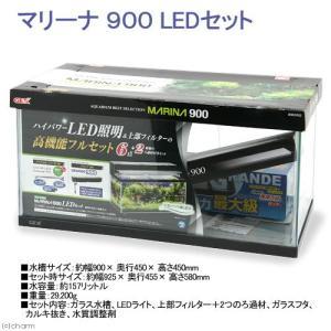 メーカー:ジェックス 品番:029423 マリーナ900 6点+2 … アクアリウム用品 autop...