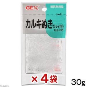メーカー:ジェックス 品番:GX−30 水道水の塩素を除去! 鑑賞魚用水槽のカルキ抜きに適したハイポ...