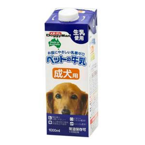 ドギーマン ペットの牛乳 成犬用 1L 犬 ミルク 10本入り 関東当日便|chanet