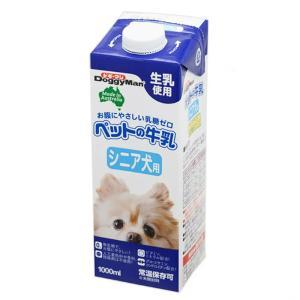 ドギーマン ペットの牛乳 シニア犬用 1L 高齢犬用ミルク 犬 ミルク 10本入り 関東当日便|chanet