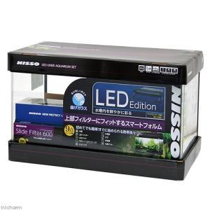 お一人様1点限り ニッソー アクアリウムセット 106熱帯魚β LED Edition 9点 曲げガラス60cm水槽セット 関東当日便