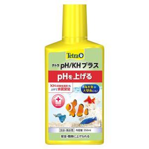 テトラ PH/KHプラス 250ml 淡水・海水両用 pH上昇 関東当日便|chanet