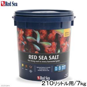 バケツ レッドシーソルト 210リットル/7kg 人工海水 お一人様3点限り 関東当日便|chanet