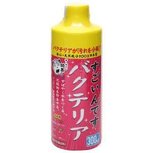 メーカー:コトブキ 品番:21591082 バクテリアが汚れを分解!すばやく水 … アクアリウム用品...