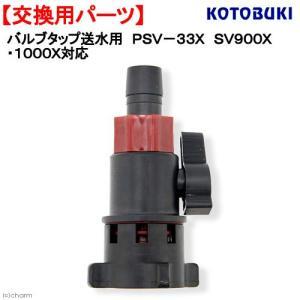 メーカー:コトブキ メーカー品番:703537 アクアリウム用品 muryotassei_900_9...