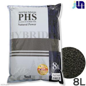 JUN プラチナハイブリッドソイル ブラックノーマル 8L ソイル 栄養系 吸着系 熱帯魚 用品 お...