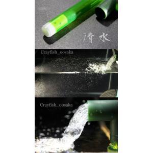 微細バブル発生器 「清水」 ディフューザー 関...の詳細画像2
