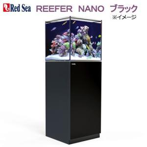 □佐川急便指定 レッドシー REEFER NANO ブラック オーバーフロー水槽 沖縄不可