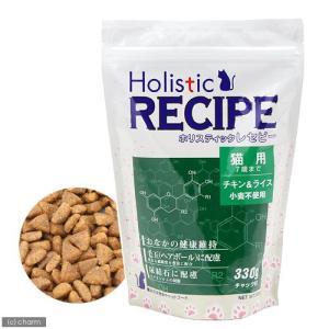 ホリスティックレセピー 猫用 7歳まで チキン&ライス 330g 正規品 キャットフード