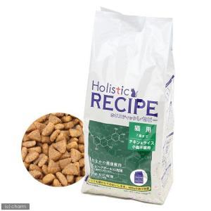 ホリスティックレセピー 猫用 7歳まで チキン&ライス 1.6kg(400g×4袋) 正規品 キャッ...