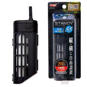 メーカー:ジェックス メーカー品番:SH55 アクアリウム用品 ybrand_code アクア用品 ...