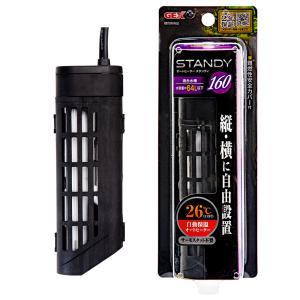 メーカー:ジェックス メーカー品番:SH160 アクアリウム用品 ybrand_code アクア用品...