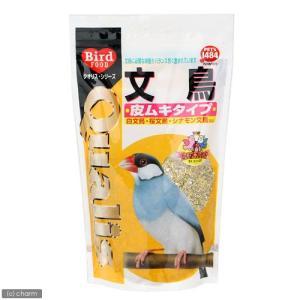 クオリス 文鳥(皮ムキタイプ) 550g 鳥 フード 餌 えさ 種 穀類 関東当日便 chanet