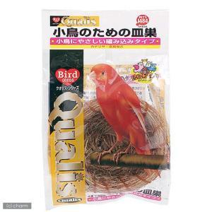 メーカー:ペッズイシバシ 品番:28212 小鳥にやさしい編み込みタイプクオリス 小鳥のための皿巣対...