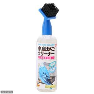 クオリス 小鳥かごクリーナー 300ml 鳥 掃除用品 関東...