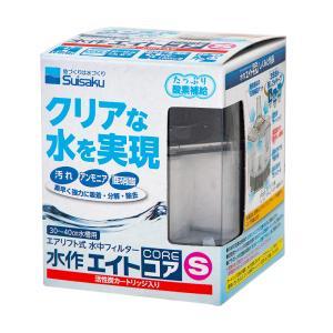 水作エイト コア S エアリフト式水中フィルター 水中フィルター 投げ込み式フィルター 5個入り