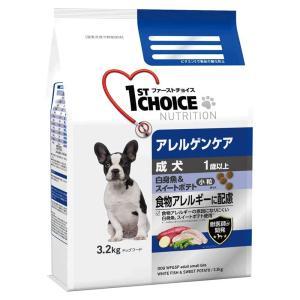 ファーストチョイス 成犬 アレルゲンケア 小粒 白身魚&スイートポテト 3.2kg チャーム charm PayPayモール店