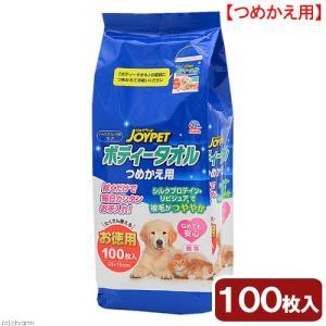 アース・ペット ジョイペット ボディータオル ペット用 詰替 100枚入 関東当日便|chanet