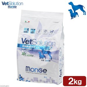 Vetsolution(ベットソリューション) 犬用 皮膚疾患サポート 2kg 関東当日便|chanet