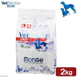 Vetsolution(ベットソリューション) 犬用 心臓サポート 2kg|chanet