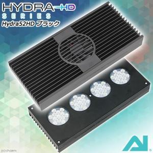 □AI Hydra52HD(ハイドラ52HD) ブラック 水槽用照明 LEDライト 海水魚 サンゴ ...