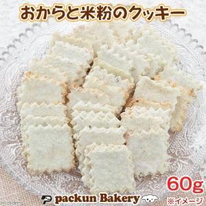 消費期限 2020/04/10 メーカ … muryotassei_300_399 _dog usa...