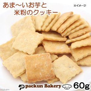 消費期限 2020/06/01 メーカ … muryotassei_300_399 _dog usa...