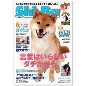 アウトレット品 Shi−Ba(シーバ) 2012年 09月号 訳あり 関東当日便|chanet