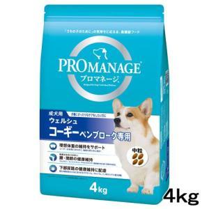 プロマネージ ウェルシュ・コーギー・ペンブローグ専用 成犬用 4kg ドッグフード chanet
