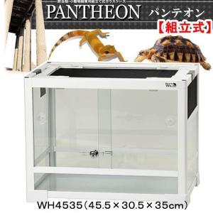 メーカー:三晃商会 品番:E01 WH4535 ▼▲ コンパクトに畳めるガラス製ケージ!小型の爬虫類...