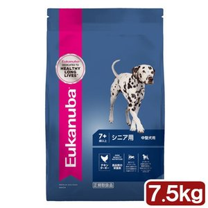 ユーカヌバ シニア用 7歳以上用 中型犬種 小粒 7.5kg 正規品 ドッグフード 犬 高齢犬用 関東当日便
