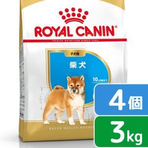 ロイヤルカナン 柴犬 子犬用 3kg×4袋 3182550823944 沖縄別途送料 ジップ付 関東当日便|chanet