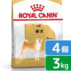 ロイヤルカナン 柴犬 成犬用 3kg×4袋 3182550823906 沖縄別途送料 ジップ付 関東当日便|chanet