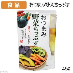 食品 おつまみ野菜ちっぷす 45g 関東当日便|chanet