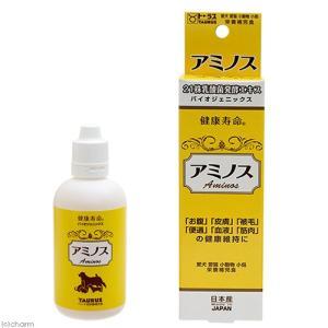 トーラス 乳酸菌生産物質 アミノス 100ml 犬 サプリメント 関東当日便|chanet