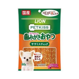 ライオン ペットキッス つぶつぶチップ入りささみスティック プレーン 60g 犬 おやつ ペットキッス 関東当日便