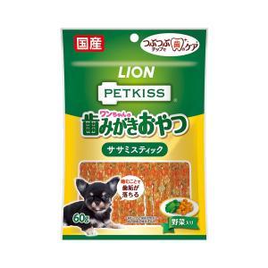 ライオン ペットキッス つぶつぶチップ入りささみスティック 野菜入り 60g 犬 おやつ ペットキッス 関東当日便