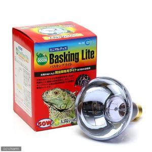 マルカン バスキングライト 50W BL−50 爬虫類 保温球