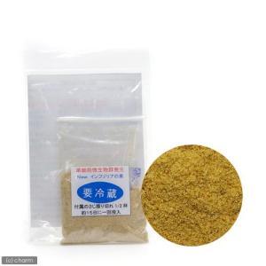 インフゾリアの素 10g インフゾリアがフィルター表面の目詰まりを防ぎ、魚を健康に、水草をきれいにし...