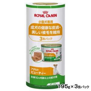 消費期限 2020/11/05 メーカー:ロイヤルカナン 健康な皮膚を保ちたい犬に!健康な皮膚を保ち...