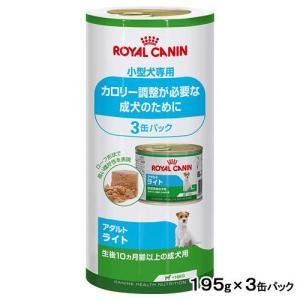 消費期限 2020/12/06 メーカー:ロイヤルカナン 肥満気味の小型犬に!肥満気味の小型犬(成犬...