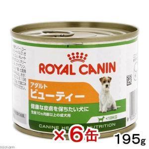 消費期限 2020/09/07 メーカー:ロイヤルカナン 健康な皮膚を保ちたい犬に!健康な皮膚を保ち...