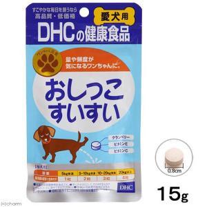 DHC おしっこすいすい 60粒 サプリメント 関東当日便...